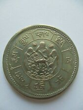 Monnaie Tibet 10 Srang