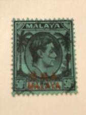 Malaya BMA     used  H -  Lot (D03380)