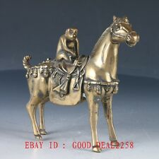 Vintage Chinese Brass Han Made Carved Horse & monkey Statue (马上�侯)Ht135