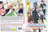 High School Prodigies Have It Easy Even In Another World (VOL.1 - 12 End) ~ SEAL