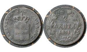 2 Lepta 1851 Kingdom of Greece 🇬🇷 Hellas Coin // King Othon # 31