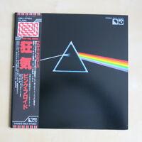 PINK FLOYD Dark Side Of The Moon 1978 Japanese Pro-Use Series vinyl LP with obi