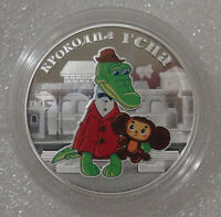 Russia 3 rubles 2020 Gena the Crocodile and Cheburashka. Cartoons. Silver