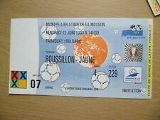 1998 World Cup Tickets Stubs- PARAGUAY vs BULGARIA, 12 June ~ Match- 07