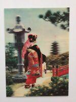 "3D Lenticular Postcard ""MAIKO GIRL"" - Printed by Toppan, Tokyo, Japan"