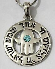 Hamsa & Shema Yisroel NECKLACE. . . . kaballah amulet Jewellery jewish judaica