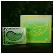 Oudh Al Riyan Incense Bakhoor by Khadlaj 25 gms