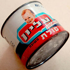 1950 Advertise LITHO TIN CAN Box HEBREW Israel KOSHER SEMOLINA Baby FOOD Judaica