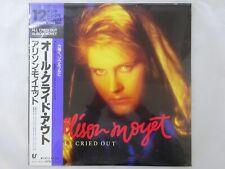 Alison Moyet All Cried Out Epic 12-3P-584 Japan SEALED VINYL EP OBI