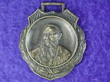 Vintage Used Brass Watch Fob August 16, 1913 Island Park L.F. Grammes & Sons