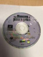Mansion of the Hidden Souls (Sega Saturn, 1995)