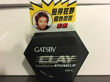 GATSBY CLAY styling clay twist & spikes 50g