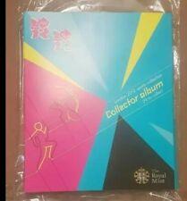 2012 London Olympics 50p coin card in album    UNC/BU well kept