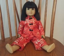 American Girl Doll Ivy Ling