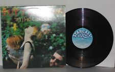 Eurythmics In The Garden LP 1981 Australian Press Starcall New Wave Vinyl