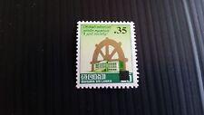 SRI LANKA 1980 SG 693 SURCH MNH