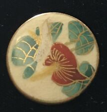 New listing Vintage Satsuma Button Depicting Tropical Flower