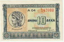 """Greece 10 Drachmai Banknote 1940 Choice About Uncirculated,Pick#314 """"Free Ship"""""""