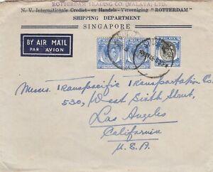 MALAYA 1948 Straits SettlementsSingapore KGVI Airmail Cover to USA M2603