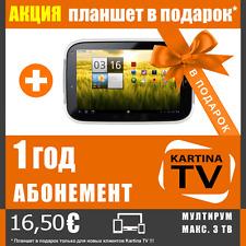 Kartina TV Receiver + 1 Jahr Kartina TV Abo (Premium) + GRATIS Tablet WOW