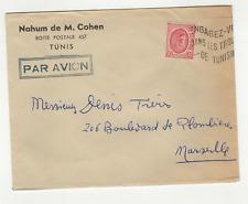 Tunisie 1 timbre sur lettre ancienne années 50 /L771