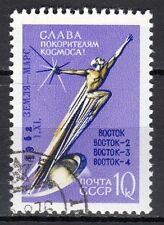 Russia - 1962 Launch Mars 1 / Space - Mi. 2672 VFU
