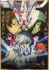 Bungo Stray Dogs: Dead Apple Promotional Poster