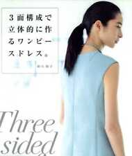 Three Sided Configuration One Piece Dresses - Japanese Craft Book