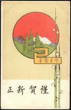 JAPAN  ART..RED SUN 1917. POSTCARD.