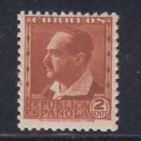 ESPAÑA (1932) NUEVO SIN FIJASELLOS MNH SPAIN - EDIFIL 662 (2 cts) - LOTE 3