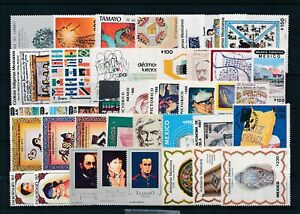 [G43140] Mexico Good lot Very Fine MNH stamps