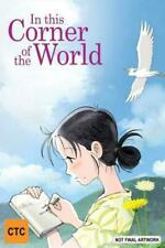 in This Corner of The World Anime Film DVD - Region 4