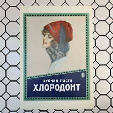 Vintage Soviet Advertising Poster 1929 Chlorodont Toothpaste 11.5x16 Russia