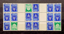 ISRAEL Stamps Sc# 389Ae Condition MNH Year 1973 CV19' $1.95 (1699)