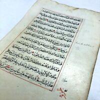 Large Antique Qu'ran Koran Manuscript Leaf Handwritten Page - Ca 1500-1800 AD N