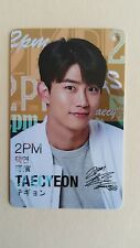 2PM Lotte Star Avenue Official Photocard Photo Wish Card  Taecyeon / Rare (Ver.B