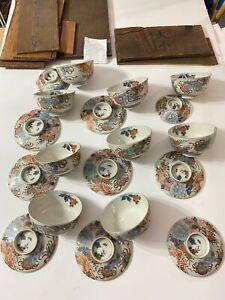 Antq RARE Japanese Imari Royal Imperial Painted Porcelain Rice Bowl w/Lids Set