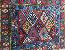 Jaff Kord Bag, An Awesome Antique Collector Item ,Jaff Kord Bag