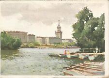 Leningrad In Moskovski Victory Park Soviet postcard 1962 publisher Izogiz posted
