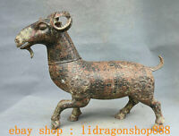 "10.8""Ancien Chine Bronze Ware Feng Shui Zodiac Year Animal Mouton Chèvre Statue"