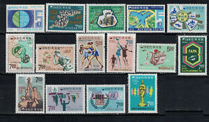 S. Korea 1966-1968: #536/630 -17 NH Stamps + 3 SS; Sports, Fam.Persons: Lot#3/17