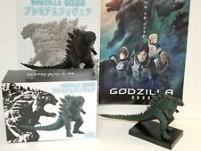 2017 Godzilla Monster Planet Netflix Anime Animated SEGA Premium Japan Figure