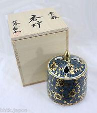 香炉 Kouro - Brule parfum - Porte encens - Porcelaine de Kutani, bleu fin et or