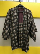 Beautiful Japanese Traditional Lined Kimono S M Jacket Patterned Brown Vintage😍