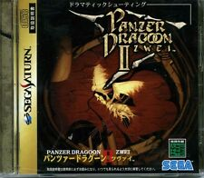 (Used) Sega Saturn Panzer Dragoon II Zwei [Japan Import]
