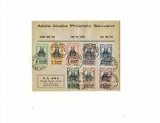 Ethiopia Empire 1942 FDC Addis Ababa Emperor Haile Selassie I set centimes