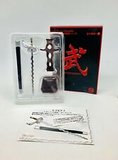 Mononofu Ancient Weapons Series 1 Set # M01.14    1:10 Scale Stainless Blade