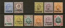 BRITISH LEVANT 1905-10 KEVII SG13/24 (EX SG15) MINT