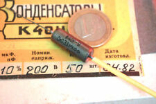 Paper in Oil (PIO) capacitor 0.033 uF K40Y-9 for Fender or Gibson