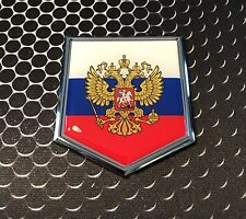 "Russia Flag Domed CHROME Emblem Proud Россия флаг Car 3D Sticker 2""x 2.25"""